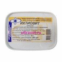 Ихтиовит - суппозитории для внутриматочного применения