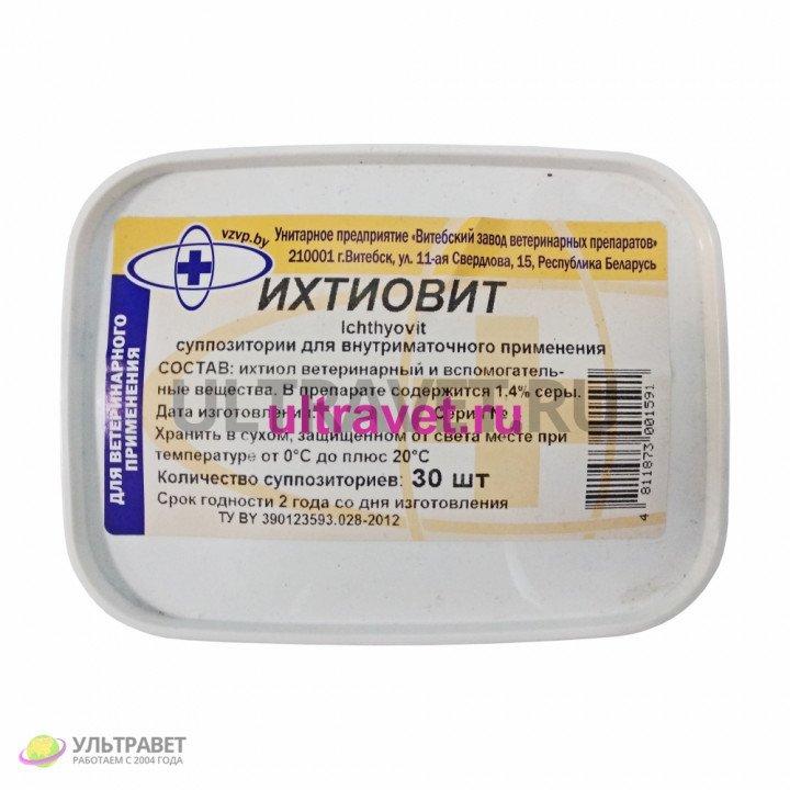 Ихтиовит - суппозитории для внутриматочного применения (30 шт.)