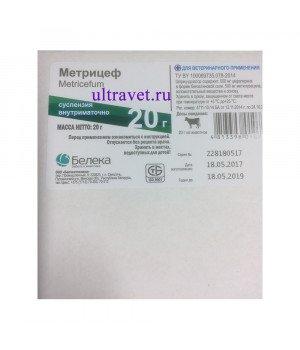 Метрицеф (шприц-дозатор 20 гр)