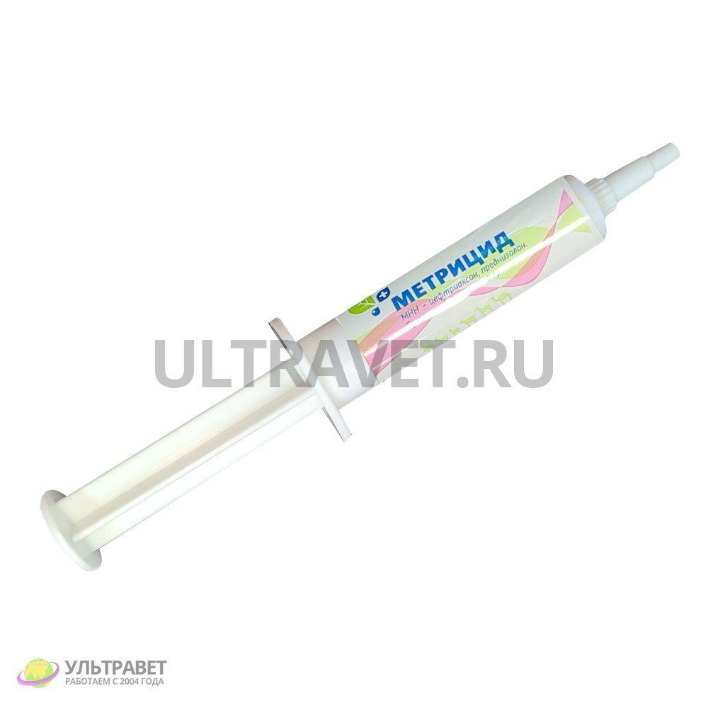 Метрицид - шприц для лечения эндометрита, 20 мл