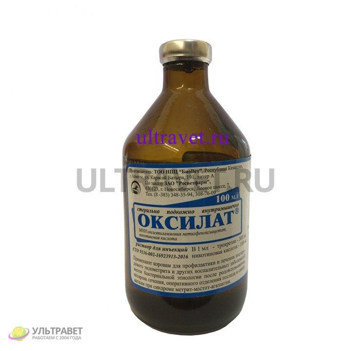 Оксилат, 100 мл