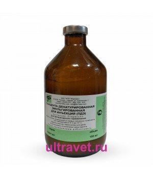 Плацента денатурированная эмульгированная (сусп.)