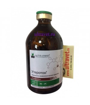 Утеротон, 100 мл