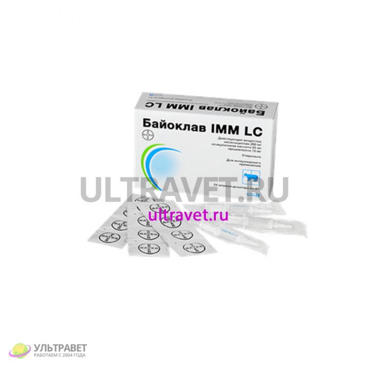 Байоклав IMM LC (шприц-дозатор 3 гр)