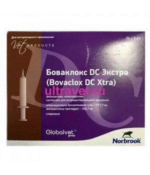 Боваклокс DC Экстра