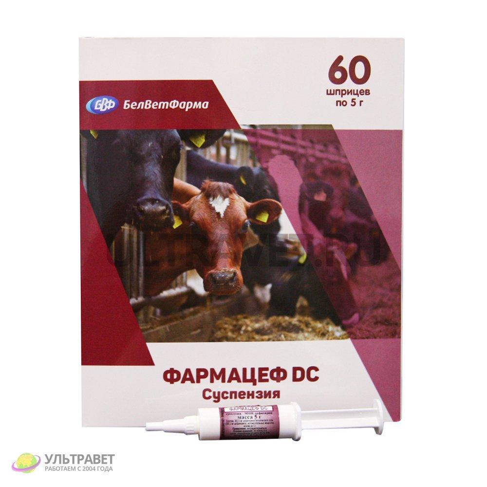 Маститный шприц Фармацеф DC (шприц-дозатор 5 гр)