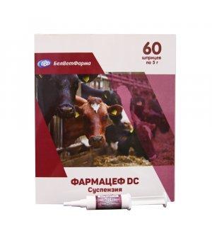 Маст. шприц Фармацеф DC (в сухост. период), 5 гр