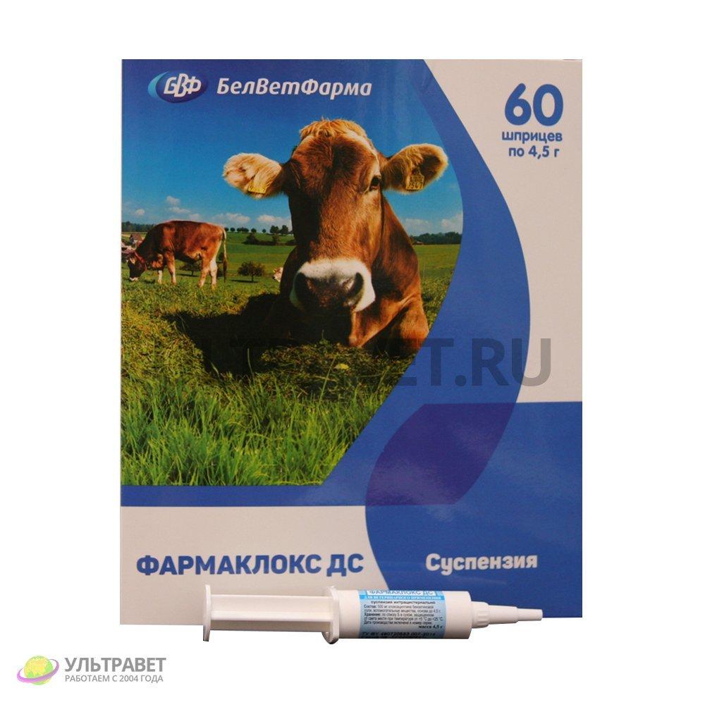 Маститный шприц ФармаКлокс ДС (шприц-дозатор 4,5 гр)
