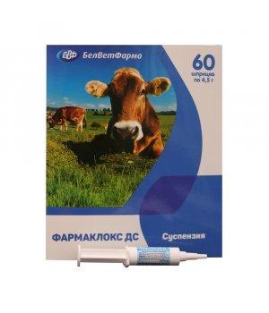 Маст. шприц ФармаКлокс ДС (в сухост. период), 4,5 гр