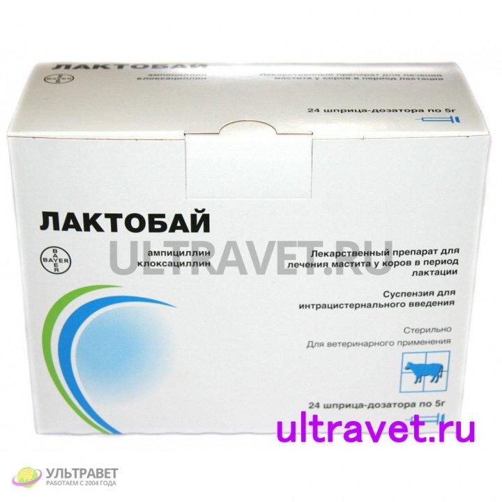 Лактобай (одноразовый инъектор 5 гр )