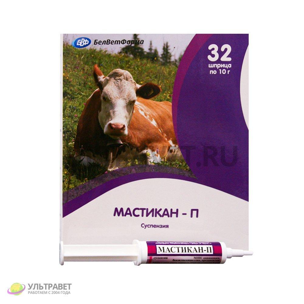 Маститный шприц Мастикан-П (шприц-дозатор 10 гр)