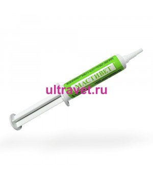 Мастивет (шприц-дозатор 8 гр)