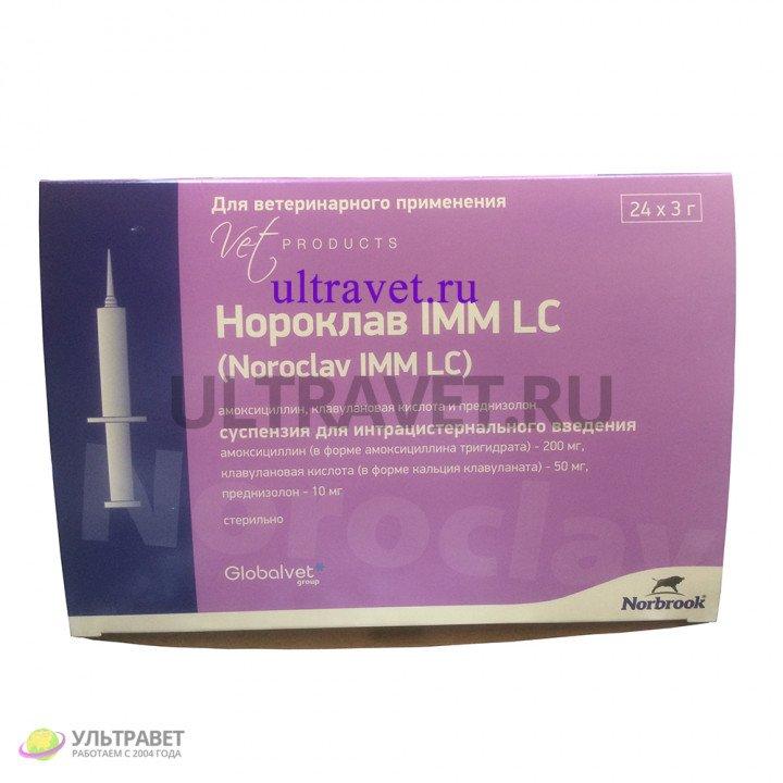 Нороклав IMM LC (Noroclav IMM LC), шприц 3 гр