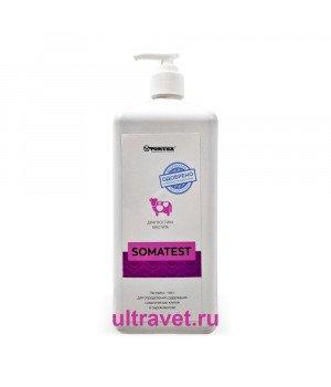 Диагностический маститный тест Somatest, 1 кг