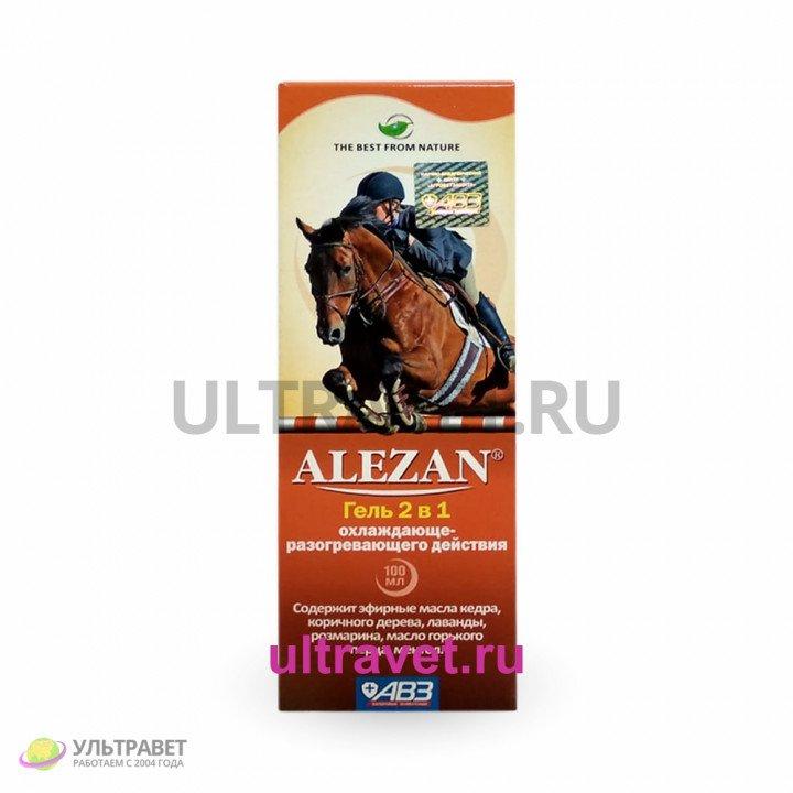 Алезан (Alezan) гель 2 в 1