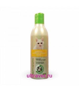 Шампунь ФитоЭЛИТА® для белоснежных кошек, 220 мл