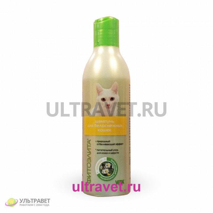 ФитоЭЛИТА® шампунь для белоснежных кошек, 220 мл
