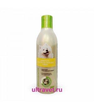 Шампунь ФитоЭЛИТА® для белоснежных собак, 220 мл