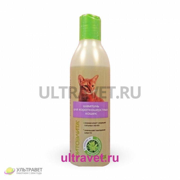 ФитоЭЛИТА® шампунь для короткошерстных кошек, 220 мл