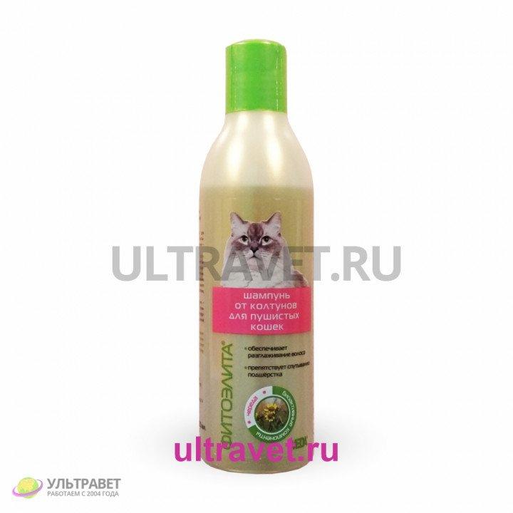 ФитоЭЛИТА® шампунь от колтунов для пушистых кошек, 220 мл