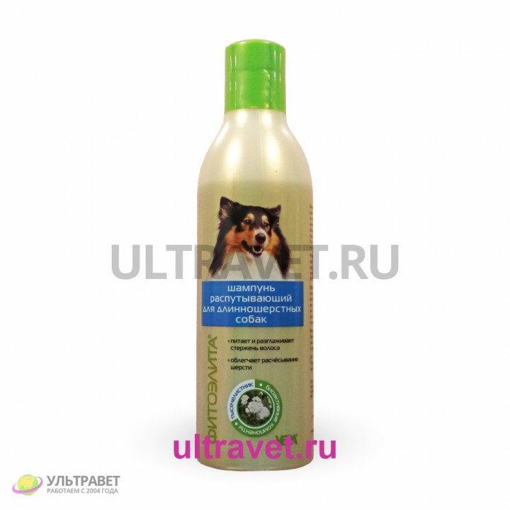 ФитоЭЛИТА® шампунь распутывающий для длинношерстных собак, 220 мл