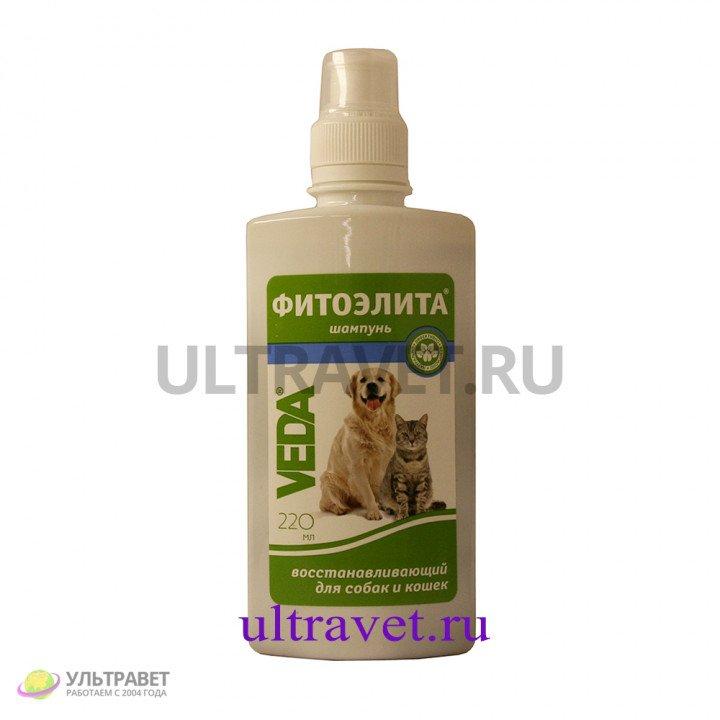 ФитоЭЛИТА® шампунь восстанавливающий для собак и кошек