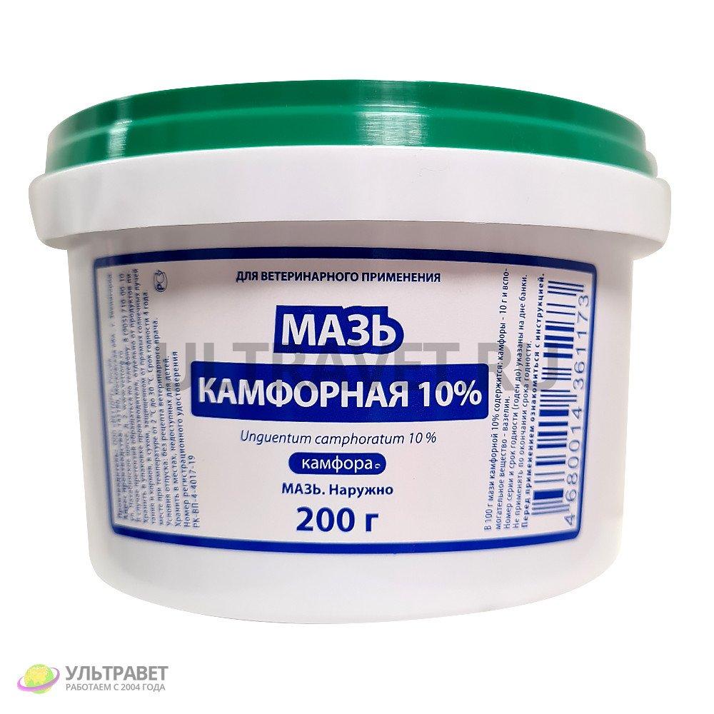 Мазь камфорная 10% (Ветторг), 200 гр