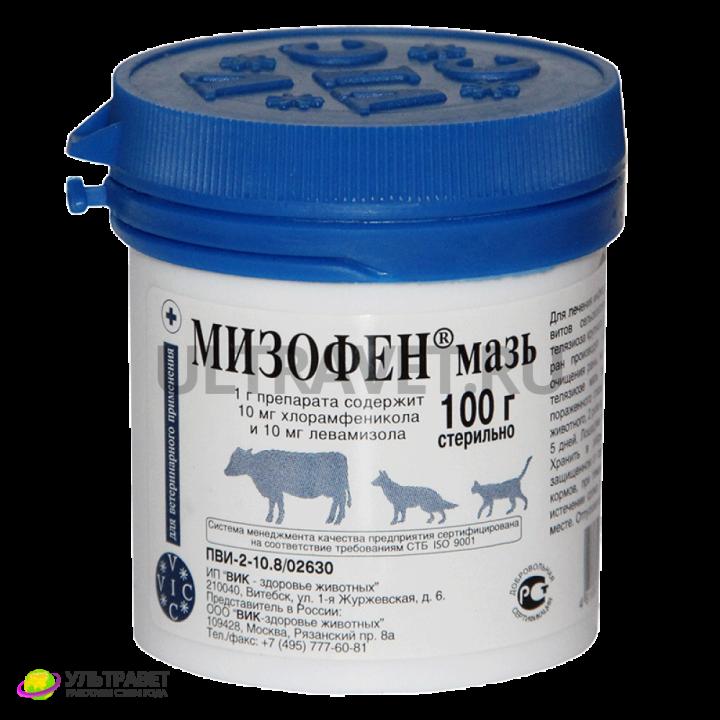 Мазь Мизофен, 100 гр