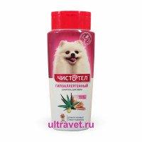 Шампунь Чистотел гипоаллергенный для собак