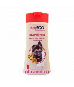 Шампунь ДокторZOO для щенков против блох и клещей, 250 мл
