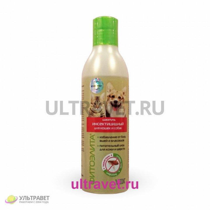 ФитоЭЛИТА® шампунь инсектицидный для кошек и собак
