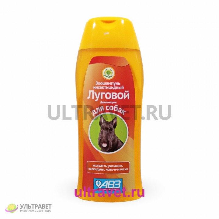 """Зоошампунь """"Луговой"""" инсектицидный для собак, 270 мл"""