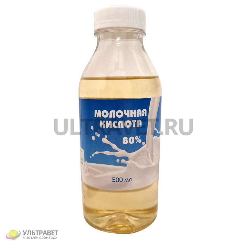 Молочная кислота 80%, 500 мл
