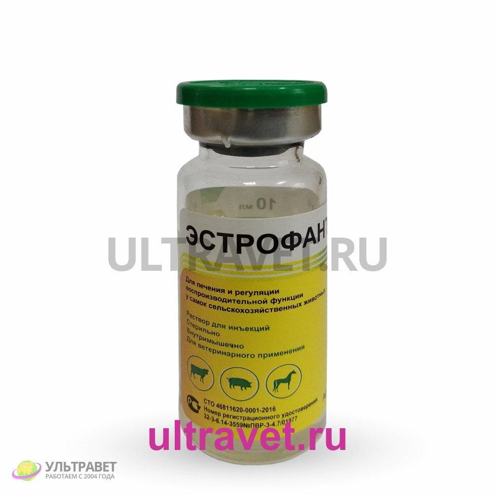 Эстрофан раствор для инъекций