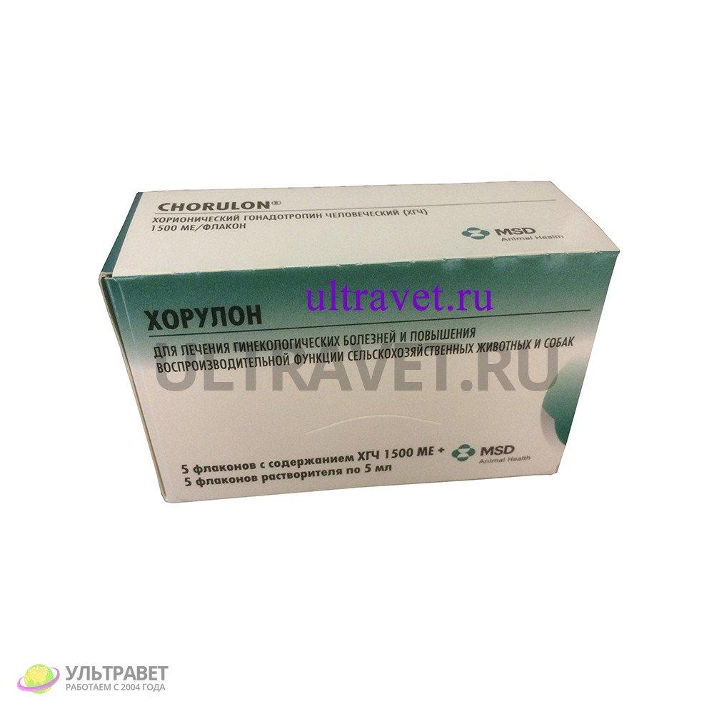 Хорулон (Chorulon) 5 флаконов с содержанием ХГЧ 1500 МЕ+