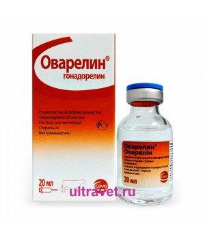 Оварелин®, 20 мл