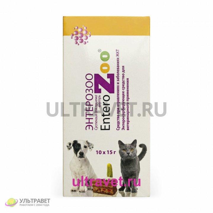 ЭНТЕРОЗОО® (EnteroZOO) - средство при отравлениях и заболеваниях ЖКТ