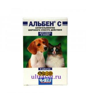 Альбен C для собак и кошек