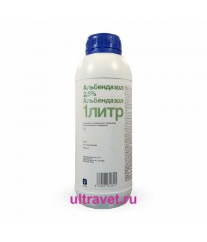 Альбендазол 2,5% суспензия, 1 л