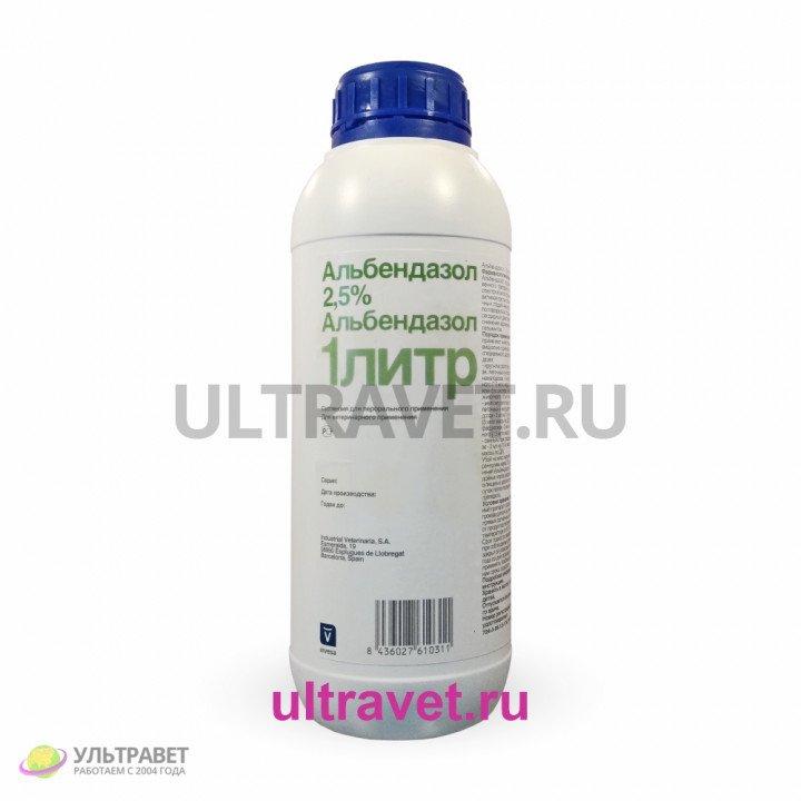 Альбендазол 2,5% суспензия для перорального применения, 1 л