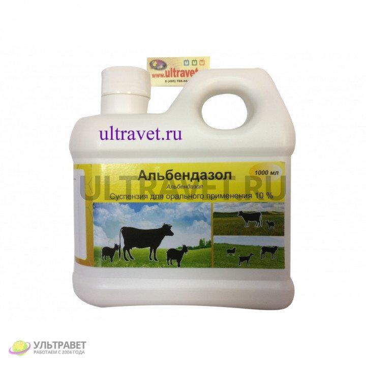 Альбендазол суспензия для орального применения 10%, 1 000 мл