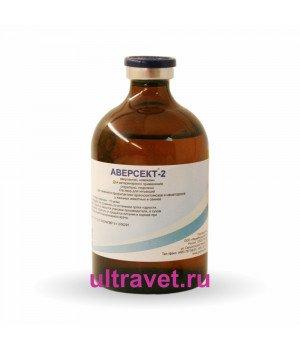 Аверсект-2 (Аверсектин С)