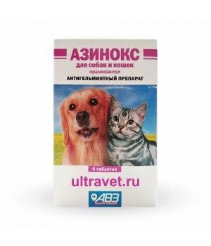 Азинокс (6 таблеток)