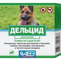 Дельцид к.э. для непродуктивных животных, 2 мл (5 ампул)