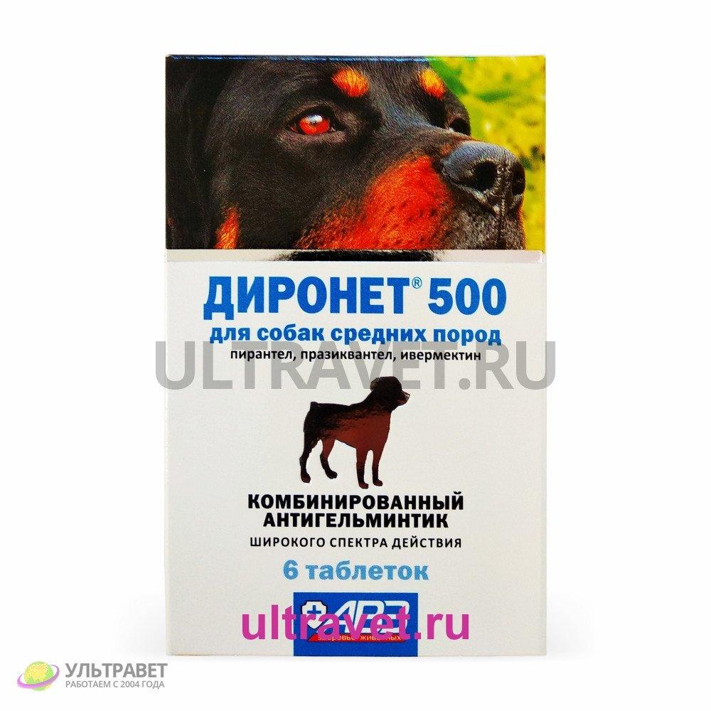 Диронет 500 комбинированный антигельминтик таблетки для собак средних пород, 6 таблеток