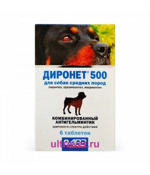 Диронет 500 таблетки для собак средних пород, 6 таб.