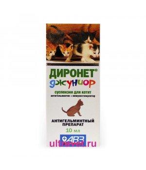 Диронет Джуниор суспензия для котят, 10 мл