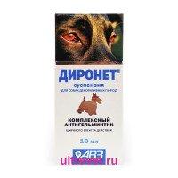 Диронет суспензия для собак декоративных пород, 10 мл