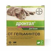 Дронтал для кошек (2 таблетки)