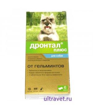 Дронтал Плюс для собак (6 таблеток)